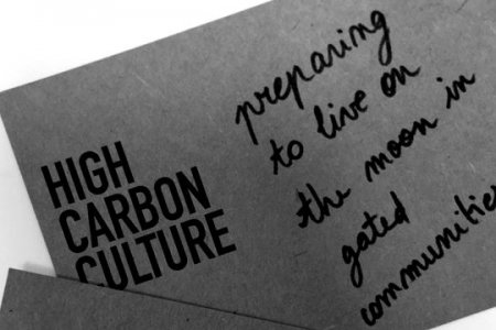 A postcard with 'High Carbon Culture' printed on it