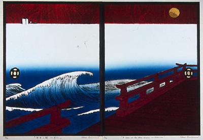 Nana Shiomi: A Room on the Other Side: Moon, woodcut.